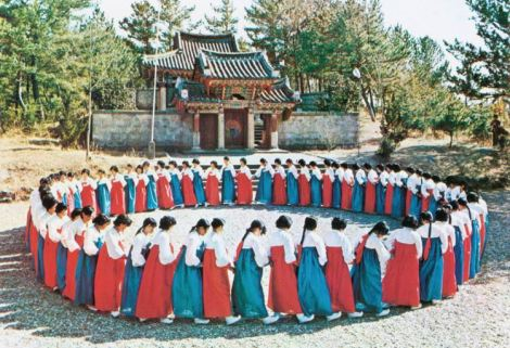 Ganggangsullae, probably the most famous female dance. Photo: CHA